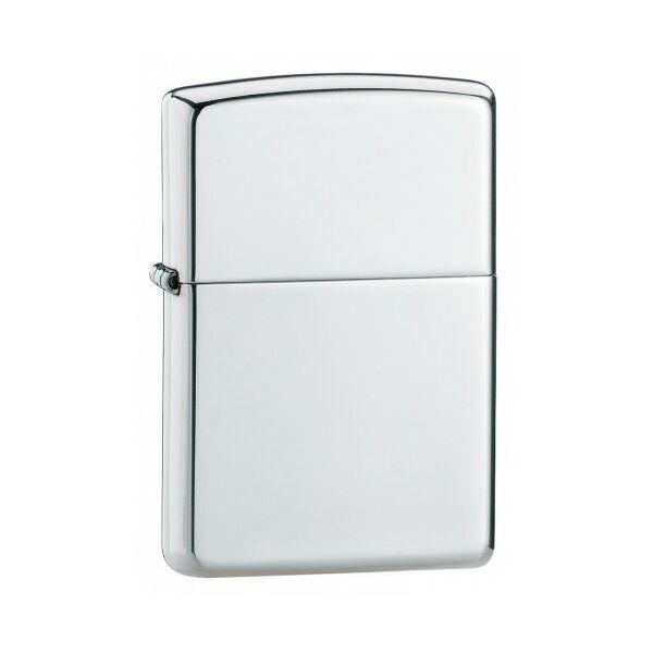 250 Zippo öngyújtó, fényes ezüst színben, gravírozható